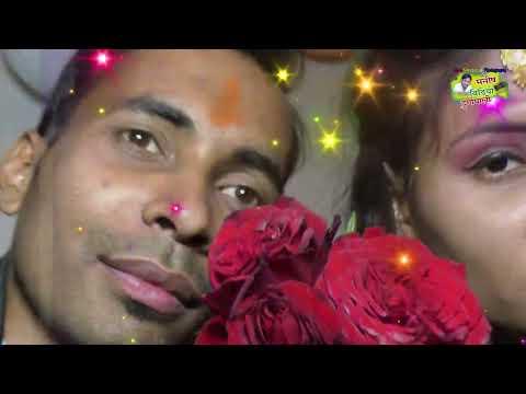 Shushil   Sandhiya  Mor Sansar Ma Demo Song Cg
