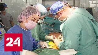 В столице кардиохирурги со всего мира обсуждают новейшие медицинские технологии - Россия 24