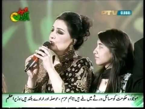 Naheed Akhtar - Allah Hi Allah Kya Karo - LIVE