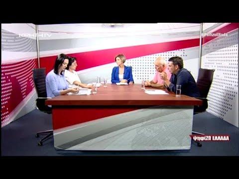 ΨΗΦΙ... ΖΩ ΕΛΛΑΔΑ - Υποψήφιοι Βουλευτές Χανίων