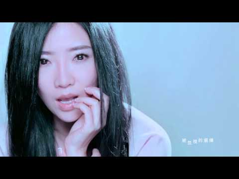 傅又宣 Maggie Fu - 再一步 (Official MV)