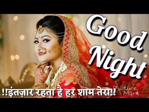 Good Night Video - Beautiful Whatsapp Status, Sad Status, Sad Shayari