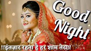Good night video - Beautiful whatsapp status, sad status, sad shayari