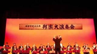 【頌和楽】2010都山流尺八本曲-1/2