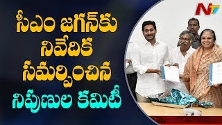 CM YS Jagan Reviews On Sujata Rao Committee Report Over Reform In Health Sector | NTV