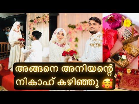 അനിയന്റെ നിക്കാഹ് വ്ലോഗ് || kerala muslim wedding|| wedding photography|| amras ameen photography