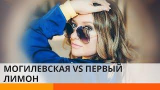 Наталья Могилевская похвасталась своим первым миллионом