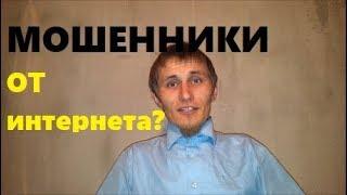 РОСТЕЛЕКОМ - Мошенники из Ростелеком УКРАЛИ роутер.