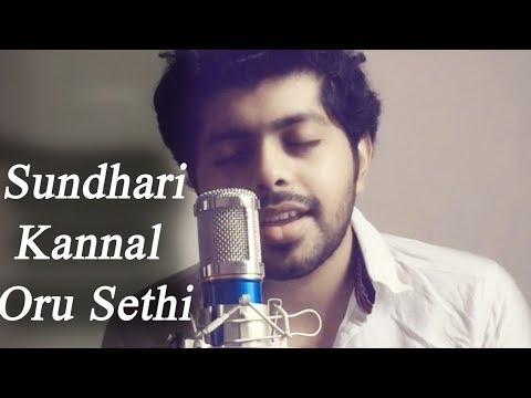 Sundari Kannal Oru | Patrick Michael |Tamil Cover song | Tamil unplugged