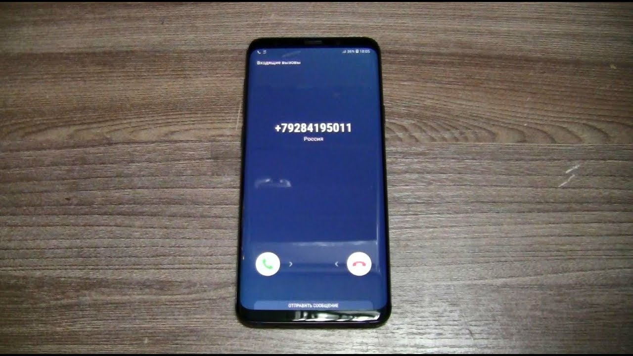 Samsung Galaxy S9 Plus Incoming Call Ringtone