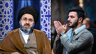 هل تبطل الصلاة اذا قلت (صدق الله العلي العظيم) | السيد رشيد الحسيني