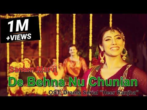 De Behna Nu Chunian | Sanam Marvi | Heer Ranjha | Punjabi | Folk