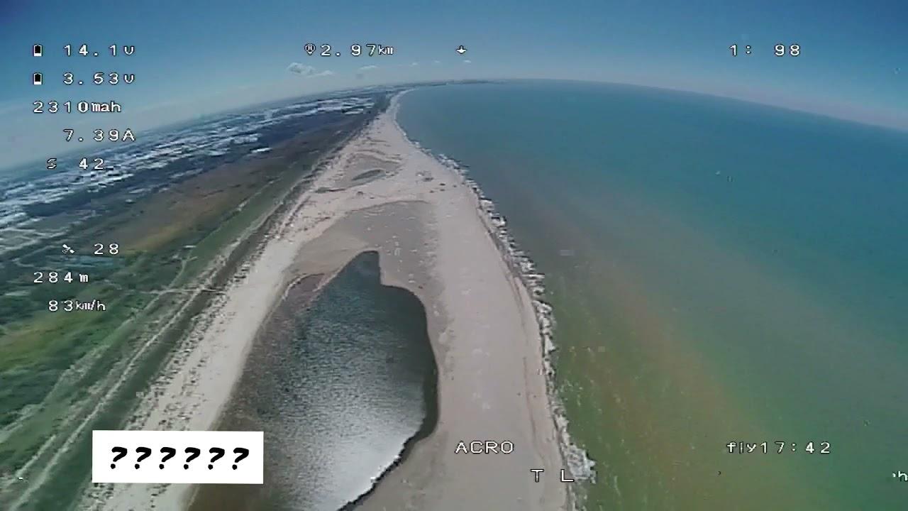 Sharkbyte 7km range test