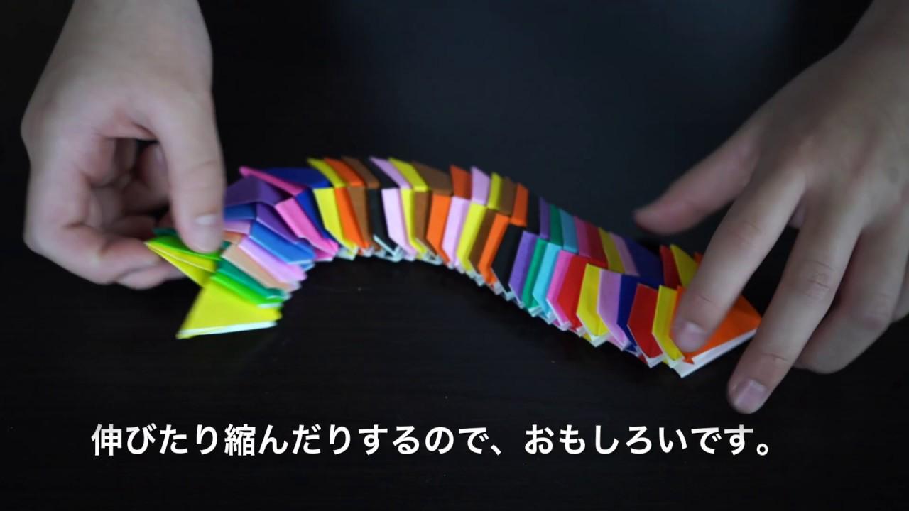 スリンキー 折り紙