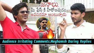 Meghamsh Reaction & Response on Audience Negative Comments   Meghamsh Exclusive Interview   DC
