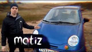 Тест-Драйв Дэу Матиз (Daewoo Matiz) Видео-обзор бюджетного городского автомобиля