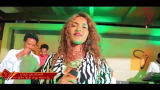 Marta Gebremedhin (Official Stage Video) |  - Ethiopian Music 2019