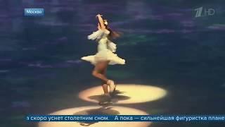 Алина Загитова в шоу Навки Спящая красавица