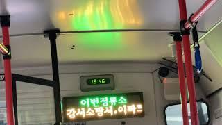 2021.10.10 서울 6645번버스 강서소방서 이마…