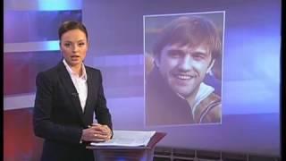 расстреляли Владимира Вдовиченко, героя фильмов: