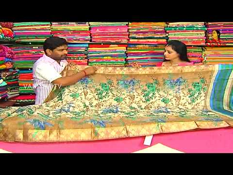 Daily Wear Assam Jute Saree || New Arrivals || Vanitha TV