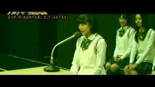 HKT48キャプテン穴井千尋の超可愛い告白動画です。