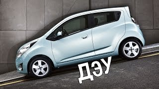 видео Маленькие недорогие машины для женщин: названия с фото