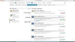 Автоматический заработок БЕЗ ВЛОЖЕНИЙ в браузере на просмотре рекламы. Заработок на расширении.