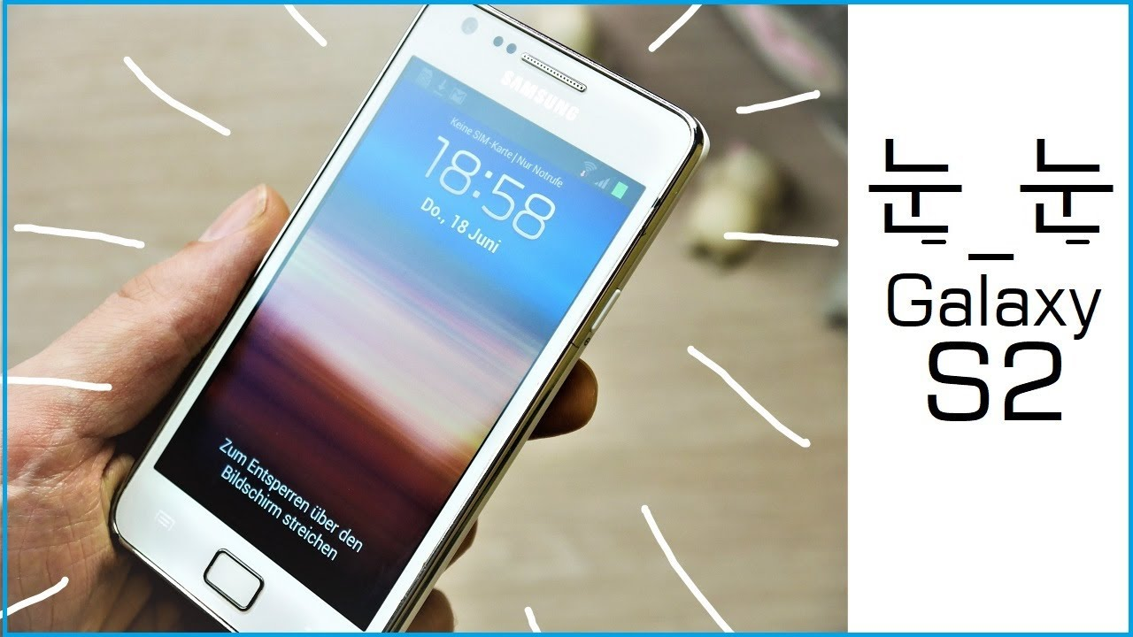Retro Review: Samsung Galaxy S2 von 2011 - Was geht noch? - Moschuss.de