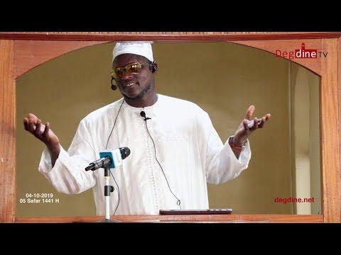 Oustaz Mor KÉBÉ - Khoutbah 04 10 19 | Qui est la Véritable Divinité (Dieu) ?
