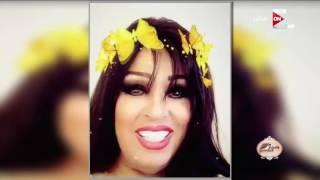 فيديو من سناب شات فيفي عبده الرسمي