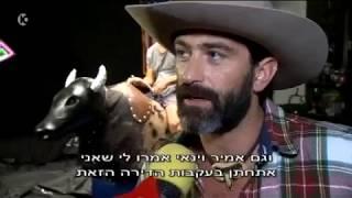 יהודה לוי על מותו של אמיר פיי גוטמן: