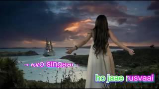 Kis liye maine pyaar kiya karaoke with lyrics