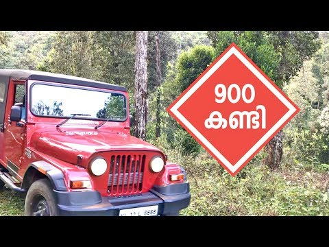 Everything About 900 Kandi Wayanad Route, Package, Resorts etc by Tech Travel Eat