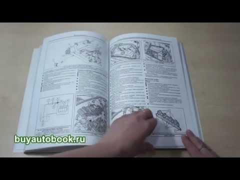 Видео Инструкция по ремонту электрооборудования