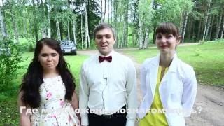 Свадебное интервью. Свадьба Артема и Ксении - 8 июля 2016 года