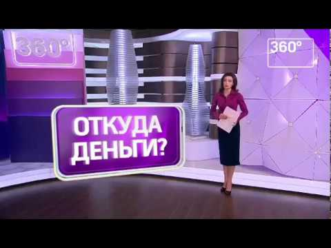 Русский нестандарт: о необычной операции банк нужно предупреждать заранее