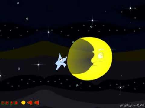 Mera Iqbal 3: Chand aur Taray - میرا اقبال۳: چاند اور تارے