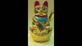 Манэки (кот удачи) 20 см