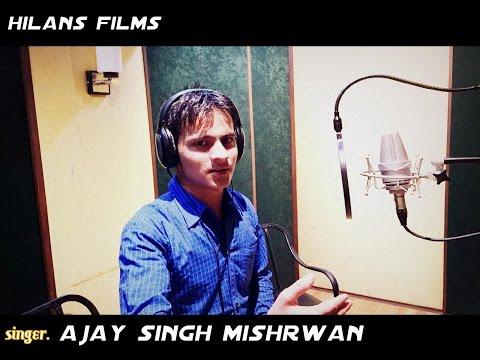 Hotel Ki Naukri Pyari | Latest Garhwali Song 2106 | Ajay Singh Mishrwan