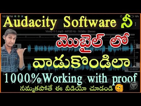 How To Install Audacity In Android In Telugu|| How To Download Audacity In Android By Techboyvinnu