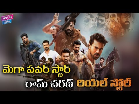 Ram Charan Real Life Story ( Biography ) | #RRR | YOYO Cine Talkies