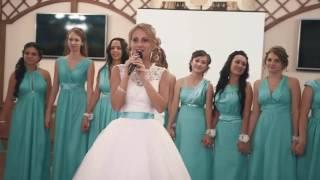 Песня на свадьбе жениху от невесты