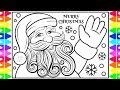 How to Draw Santa Claus for Kids 🎅❤️💚 Santa Claus Drawing and Coloring Page (with Glitter)