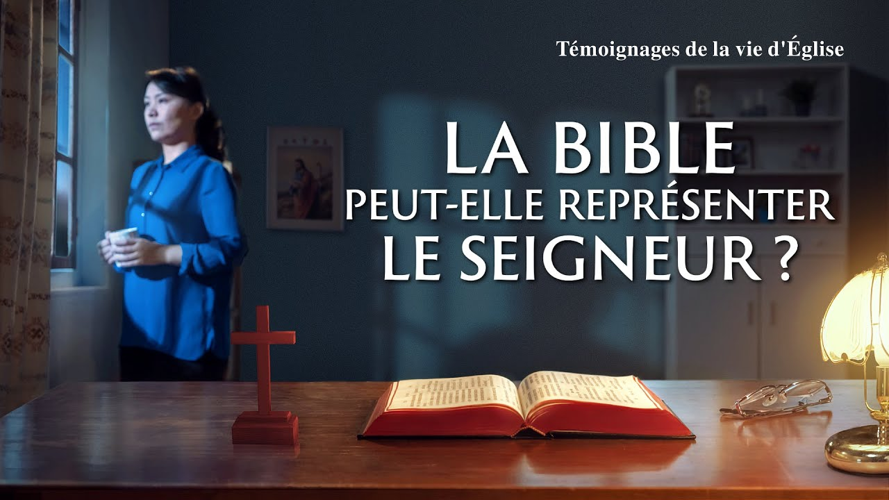 Témoignage chrétien 2020 « La Bible peut elle représenter le Seigneur ? »