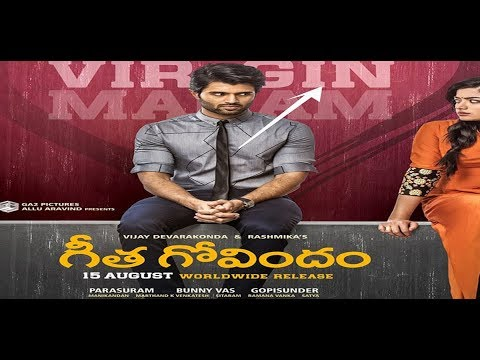 geetha govindam movie download cinemavilla