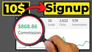 كيف تجني المال على الإنترنت بـ  [EPL] التسويق بالعمولة (20 دولار/يوم)