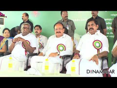 Naidu, Palaniswami Flag Off Underground Stretch Of Chennai Metro
