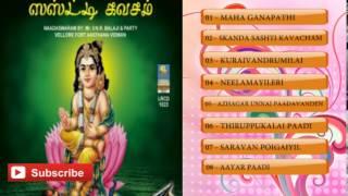 Kannada Devotional Songs | Kannada Bhakti songs | Skanda Sashti Kavacham V N R Balaji