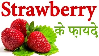 how to plant strawberry